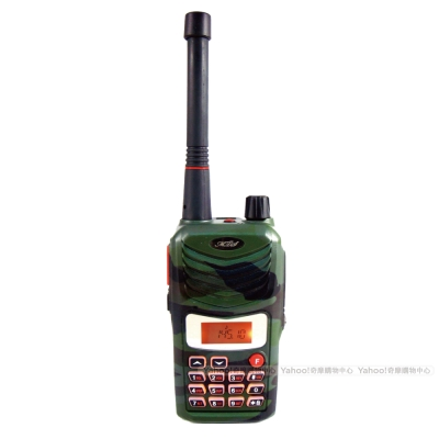 MTS 110V 410U高功率 美歐軍規無線電對講機~迷彩~