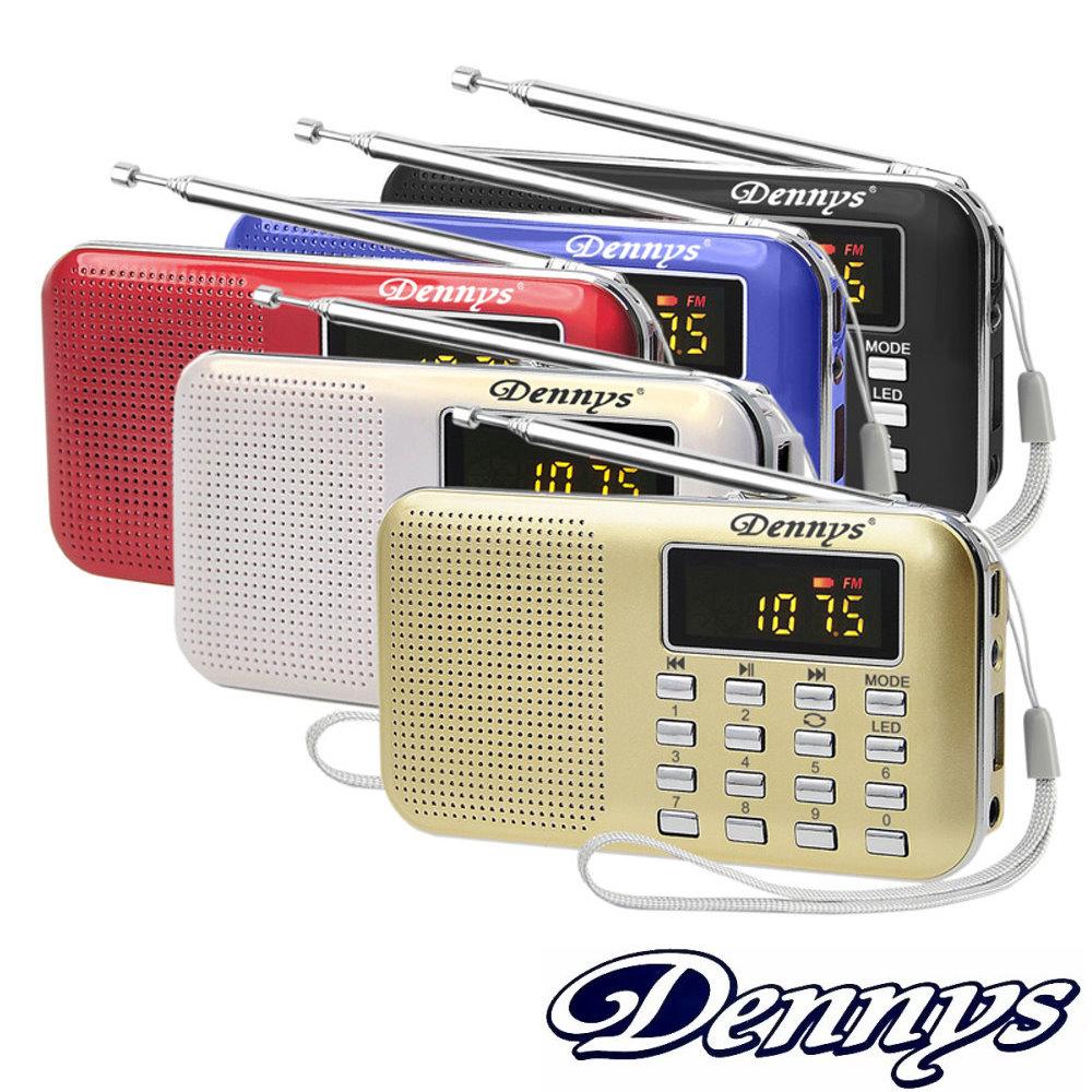 Dennys USB/SD/MP3/AM/FM超薄插卡收音機喇叭(MS-K218)