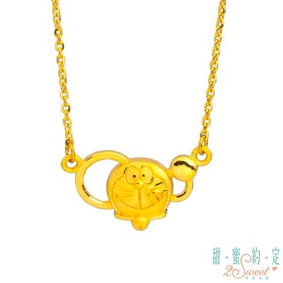 甜蜜約定 Doraemon 魔法哆啦A夢黃金項鍊
