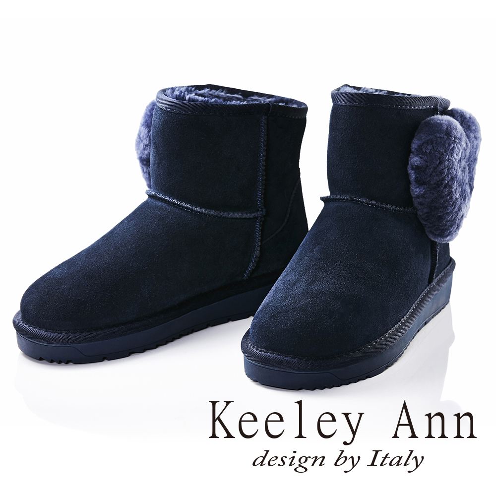 Keeley Ann暖心冬季~甜美羊毛愛心造型真皮雪靴(藍色)
