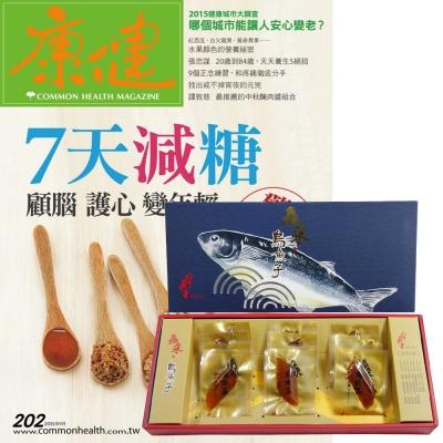 康健雜誌 (1年12期) + 鱻采頂級烏魚子一口吃 (12片裝 / 2盒組)