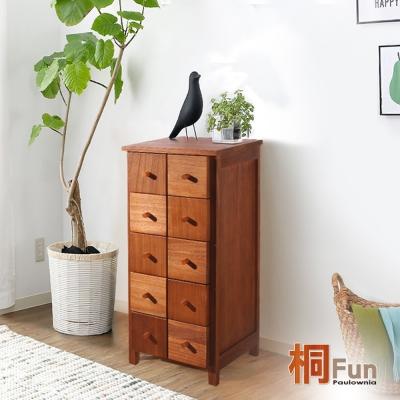 桐趣-木自慢6抽實木收納櫃(寬35CM)