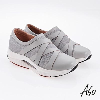 A.S.O 潮流時代 交叉網布拼接牛皮奈米休閒鞋 淺灰