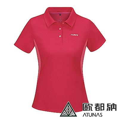 【ATUNAS 歐都納】女款POLARTEC防曬短袖POLO衫A-P1818W莓紅