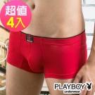 Playboy 柔軟萊卡彈性低腰平口褲(超值4件組)