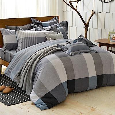 義大利La Belle 英式風格 雙人純棉床包枕套組
