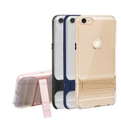 VXTRA iPhone 8/iPhone 7 晶透支架手機殼