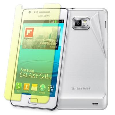 Samsung S2 Plus i9105 晶磨抗刮高光澤螢幕貼+機身背膜