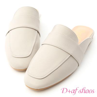 D+AF 時尚有型.簡約線條平底穆勒鞋*灰