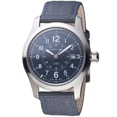 Hamilton漢米爾頓 Khaki Field系列戶外探險者腕錶-藍/42mm