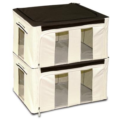 WallyFun 第三代-雙U摺疊收納箱 -米色48L (超值2入) ~超強荷重200kg
