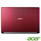 Acer A515-51G-504L 15吋筆電(i5-8250U/MX150/1T/4G