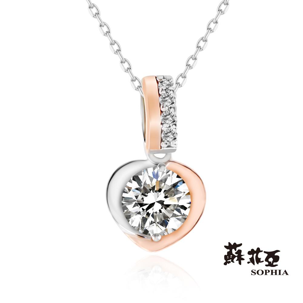 蘇菲亞SOPHIA 鑽石項鍊 - Athena 0.30克拉鑽鍊