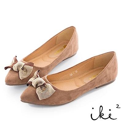 iki2 質感絨面蝴蝶結低跟鞋-咖