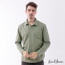 Earl Jean 玩色素面襯衫-淺軍綠色-男