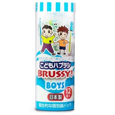 日本UFC 兒童牙刷12入男孩