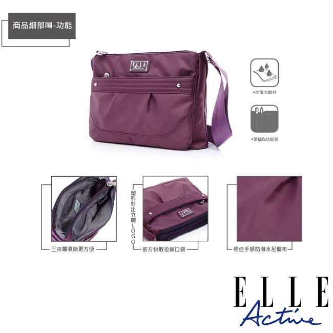 ELLE Active 優雅隨行系列-多夾層側背包/斜背包-紫色
