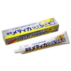 日本三詩達  藥用鹽牙膏-微粒晶鹽 170gx5入