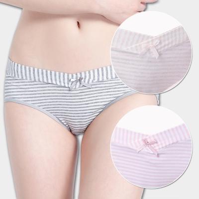 ThreeShape 舒適孕哺.純棉條紋低腰孕婦內褲 3件組 (L-XXL)