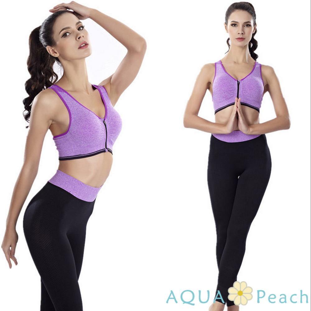 運動褲 混色寬版褲頭貼身運動褲 (紫色)-AQUA Peach