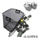 《LOTUS》01GR - 快拆式籃子 - 鐵籃 - 大