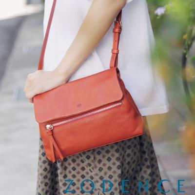 ZODENCE 義大利植鞣革系列時尚側背小書包(大) 橘紅