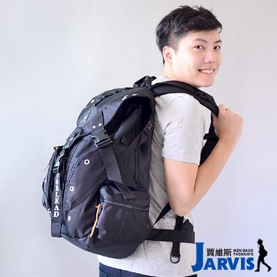 Jarvis賈維斯 大後背包 休閒多功能-黑色率調-8817-1