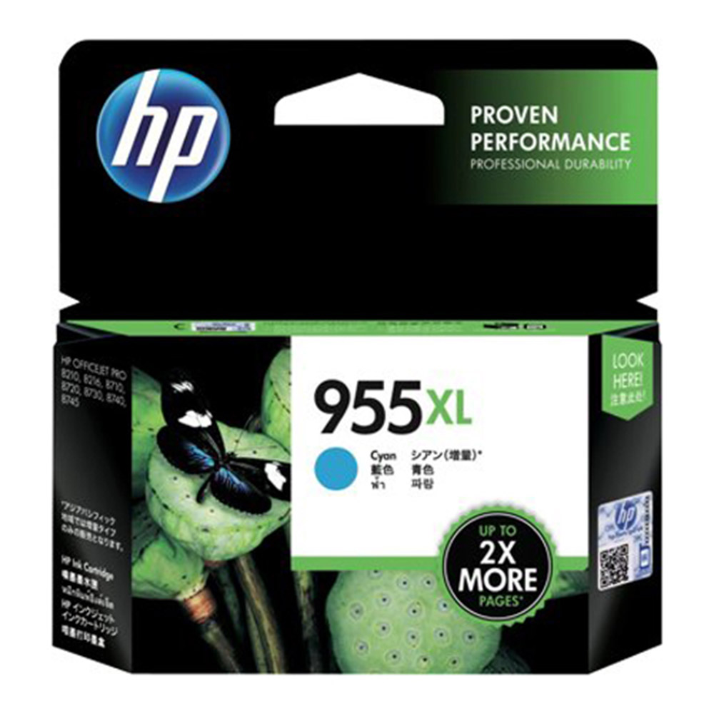 HP 955XL 高容量藍色原廠墨水匣