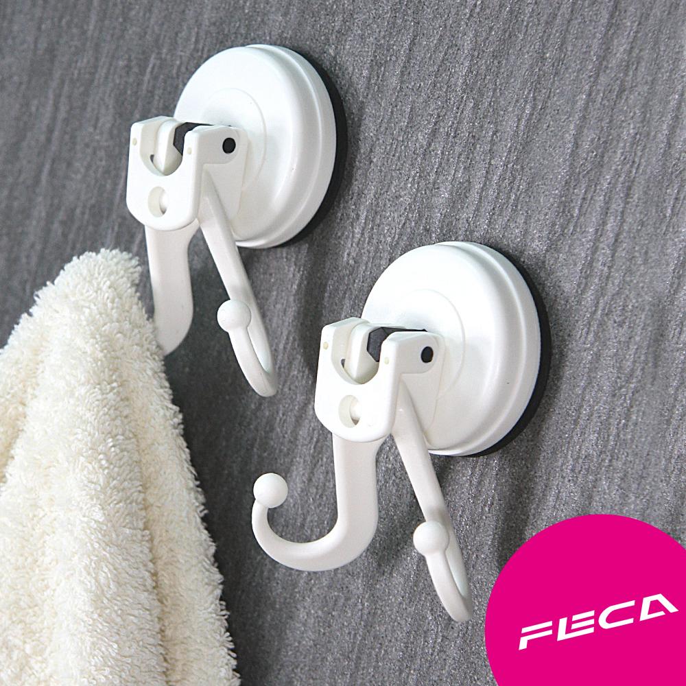 FECA非卡 無痕強力吸盤 扣式象牙型掛勾(白)