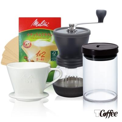[雅虎獨家下殺52折] TCoffee HARIO完美保鮮咖啡 4件組
