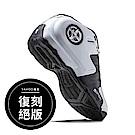 DADA SUPREME 經典籃球鞋 SPINNER I 風火輪-男-黑白