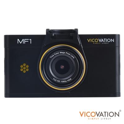 視連科Vico-MF1新世代基本款行車記錄器-急速配