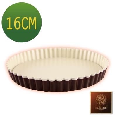 日本Raffine活動式圓型白色不沾菊花派烤盤-16cm-日本製