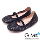 G.Ms.童鞋-璀璨亮片鬆緊口可攜式娃娃鞋(附鞋袋)-焦點黑