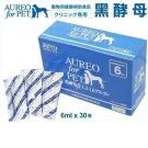 日本AUREO 黑酵母 小動物用營養補助食品 (6MLX30包)/1盒
