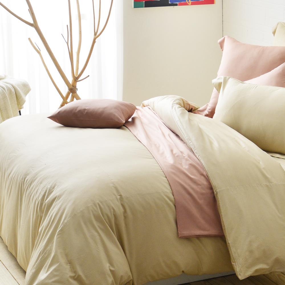 Cozy inn 簡單純色-奶茶金-200織精梳棉被套(雙人)