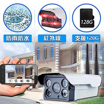 防水級室外雙天線夜視無線Wifi監視器FHD