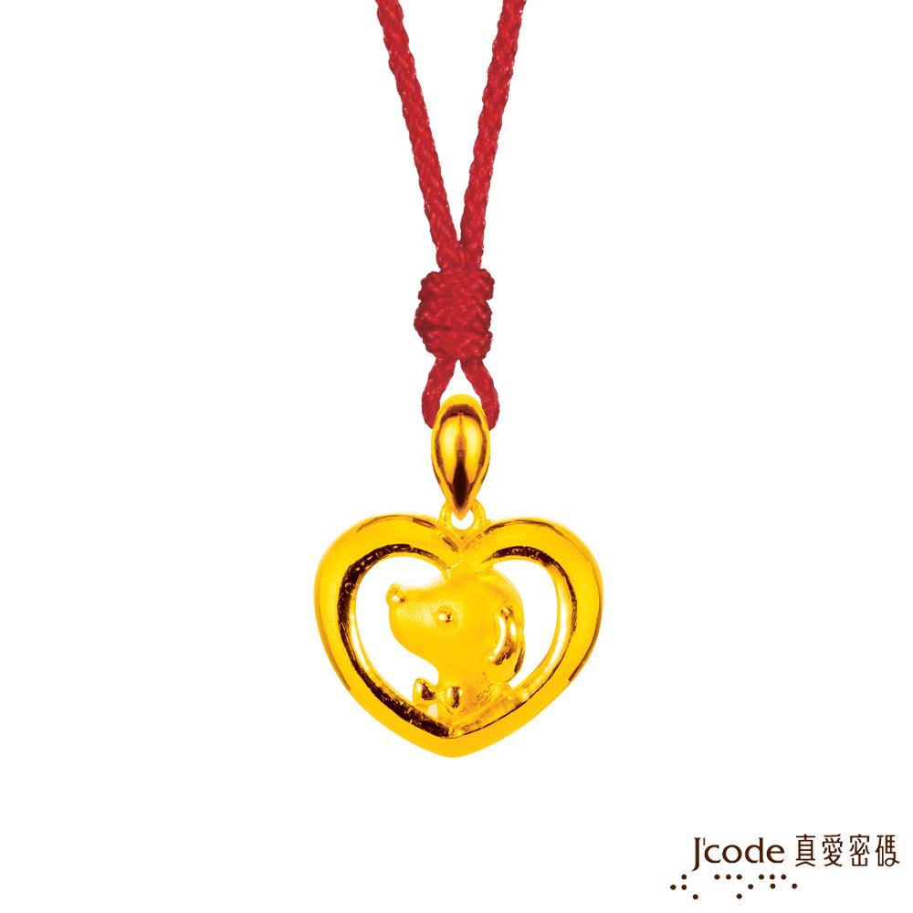 J'code真愛密碼金飾 愛戀小狗黃金墜子 送項鍊