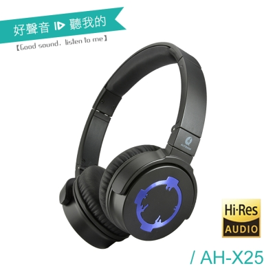 ALTEAM 我聽 AH-X25工藝古典耳機