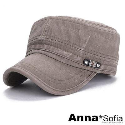 AnnaSofia FS小飾標水洗暈染 棉質棒球帽軍帽(褐咖系)