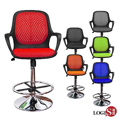 率性黑框涼背吧檯椅 美容椅/旋轉椅/工作椅 6色