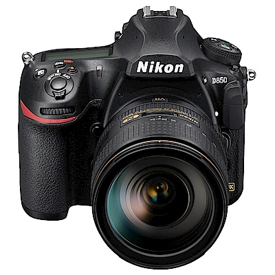 NIKON D850+24-120mm 單鏡組*(中文平輸)