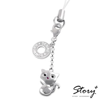 STORY故事銀飾-泡沫之夏 牛奶貓咪 純銀吊飾