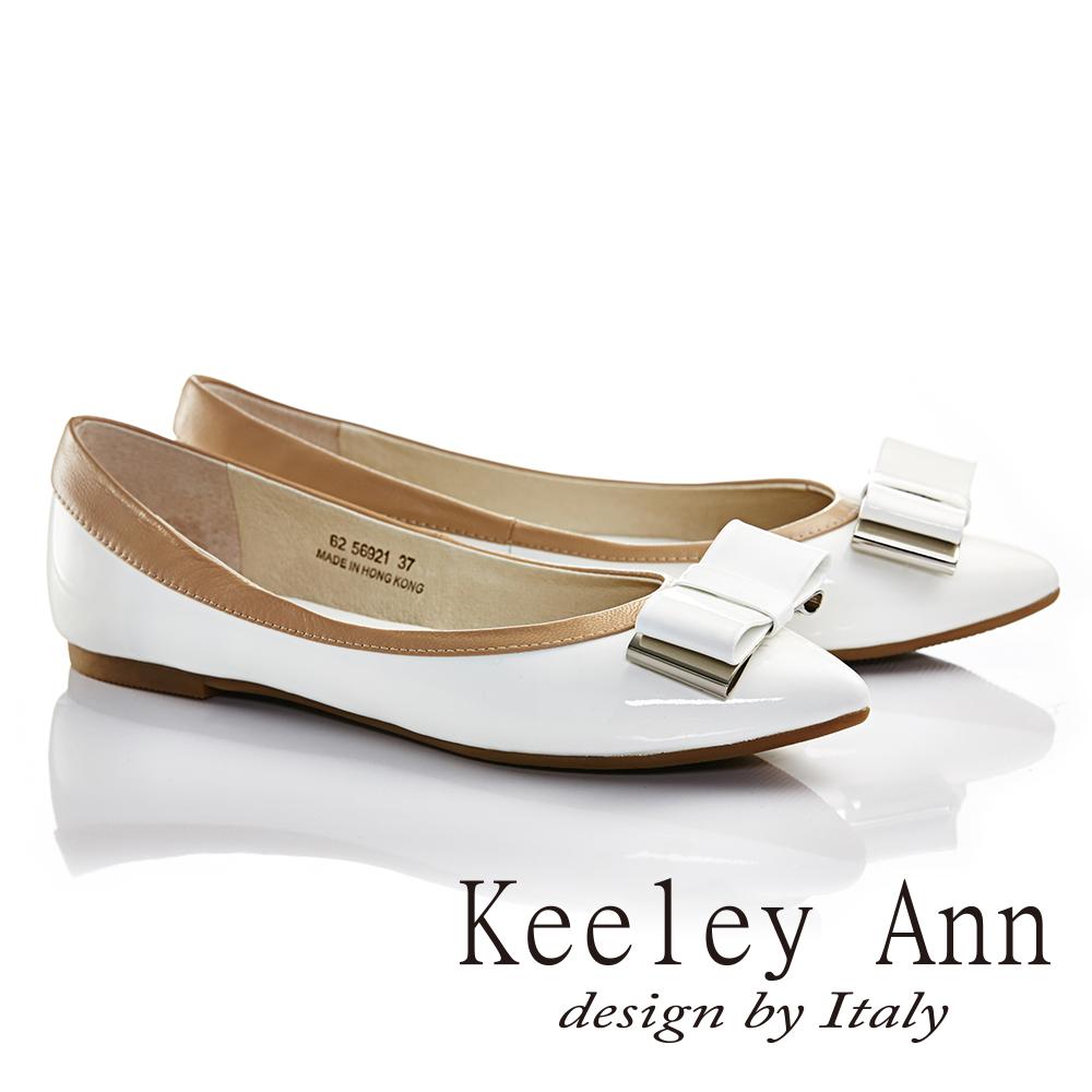 Keeley Ann經典素面全真皮甜美蝴蝶結漆皮平底鞋(白色-Ann系列)