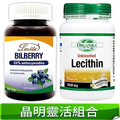 Lovita 愛維他 晶明靈活組合(山桑果x1+卵磷脂x1)