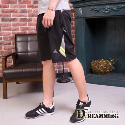 Dreamming 美式拼色抽繩休閒運動短褲-共二色