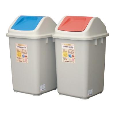 環保媽媽附蓋垃圾桶二入組(大)