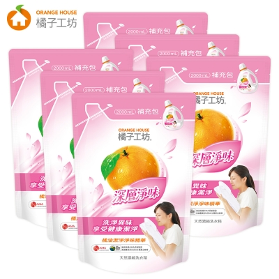 橘子工坊 天然濃縮洗衣精補充包2000ml x6包-深層淨味/箱