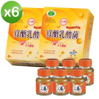 台糖 寡醣乳酸菌(30包/盒)x6盒(贈台糖活力人蔘飲x6瓶)