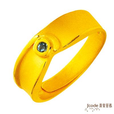 J'code真愛密碼-完美焦點  純金戒指 (男)
